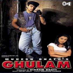 Aamir Khan & Alka Yagnik - Aati Kya Khandala
